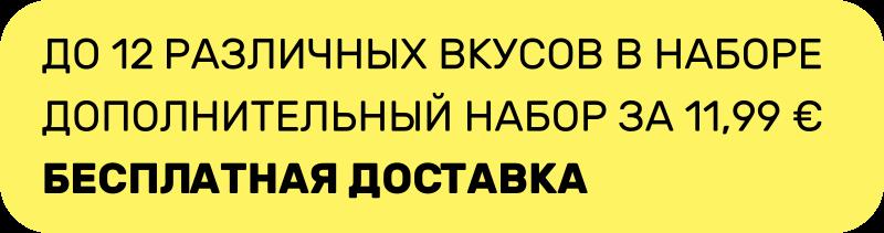 EN-blokas_patais.png